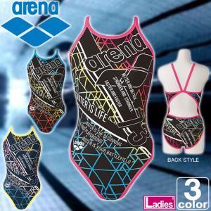 アリーナ/arena レディース スーパー フライバック SAR-7105W 1709 ウィメンズ 婦人公式大会使用不可|swimclub-grasshopper