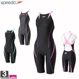 スピード/SPEEDO  レディース フレックス キューブ オープンバック ニースキン SD47H031 1612 婦人 ウィメンズ FINA承認モデル|swimclub-grasshopper