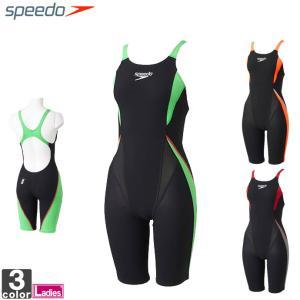 《送料無料》スピード/SPEEDO  レディース ファストスキン XT プロ ハイブリッド 2 ニースキン SD47H05 1701 婦人 ウィメンズ FINA承認モデル|swimclub-grasshopper