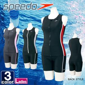 《送料無料》スピード/SPEEDO  レディース セパレーツ SD55Z02V 1503 婦人 公式大会使用不可|swimclub-grasshopper