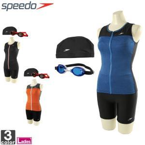 スピード/SPEEDO レディース 水着 3点セット SD58SET1 1807 水泳 セパレーツ水着|swimclub-grasshopper
