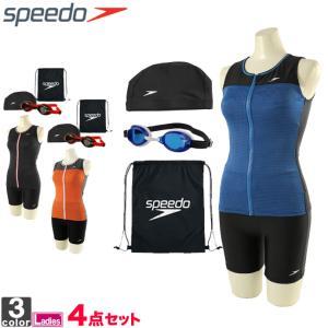 スピード/SPEEDO レディース 水着 4点セット SD58SET1 SD96B53U 1807 水泳 セパレーツ水着|swimclub-grasshopper
