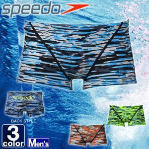 スピード/SPEEDO メンズ トレイン ボックス SD86X14 1602 紳士 公式大会使用不可|swimclub-grasshopper