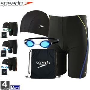 競泳水着 スピード SPEEDO メンズ SD88SET3 SD96B53U 水着 4点セット 1807 フィットネス水着 水着セット|swimclub-grasshopper