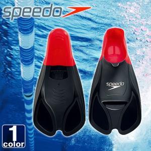65%OFF! スピード/SPEEDO BIOFUSE トレーニングフィン SD91A03 1512 メンズ レディース swimclub-grasshopper