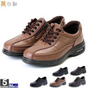 カジュアルシューズ アシックス商事 asics メンズ TB-7816 TB-7817 旅日和 1907 革靴 紳士靴|swimclub-grasshopper