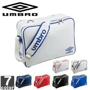アンブロ/UMBRO エナメル バッグ UJS1007 1501 メンズ レディース
