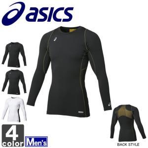 コンプレッションシャツ アシックス asics メンズ ロングスリーブ シャツ XA3029 1605 インナー アンダー 長袖|swimclub-grasshopper