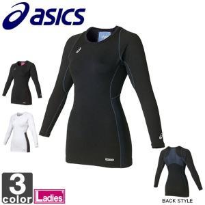 長袖Tシャツ アシックス asics レディース ロングスリーブ シャツ XA3129 1605 ウィメンズ 婦人|swimclub-grasshopper
