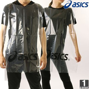 【ゆうパケット対応】アシックス/asics  ポンチョ XTG162 1808 雨具 カッパ|swimclub-grasshopper