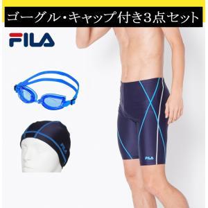 フィットネス 水着 メンズ ゴーグル、キャップ付き アウトレット価格 ほど良いフィット感 フィラ FILA コンバース 1MS ハーフスパッツ フィットネス水着 swimmer 02