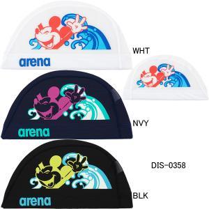 (ネコポス可)アリーナ(ARENA)ディズニー(ミッキー)メッシュスイムキャップ DIS-0358 swimshop-jone