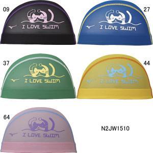 (ネコポス可)ミズノ(MIZUNO)メッシュキャップ N2JW1510 swimshop-jone