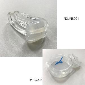 (ネコポス可)ミズノ(MIZUNO)ノーズクリップ N3JN800101|swimshop-jone