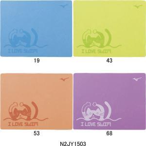 ミズノ(MIZUNO)プリントスイムタオル(小)(プラセーム)N2JY1503|swimshop-jone
