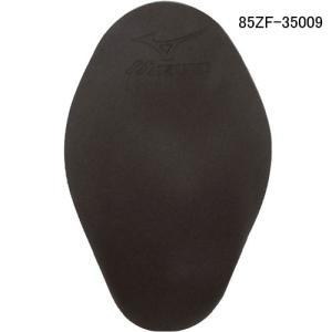 (ネコポス可)ミズノ(MIZUNO)メンズセットポジションカップ 85ZF-35009|swimshop-jone