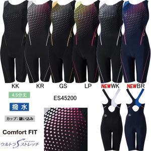 エレッセ(ellesse)女性用 フィットネス水着 ウイメンズプリントオールインワン ES45200|swimshop-jone