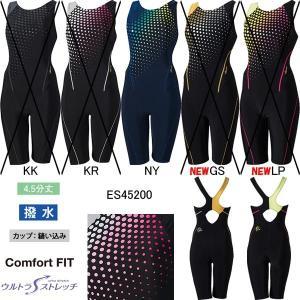 エレッセ(ellesse)女性用 フィットネス水着 ウイメンズプリントオールインワン ES45200 NY|swimshop-jone