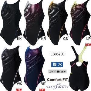 エレッセ(ellesse)女性用 フィットネス水着 ウイメンズプリントワンピース ES35200|swimshop-jone