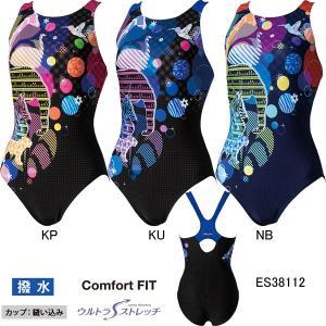 エレッセ(ellesse)女性用 フィットネス水着 ウイメンズプリントワンピース ES38112|swimshop-jone