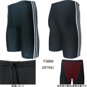 (ネコポス可)アディダス(adidas)男性用 フィットネス水着 メンズ3ストライプスタイツ FSB88|swimshop-jone
