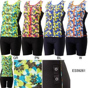 エレッセ(ellesse)女性用 フィットネス水着 ウイメンズプリントセパレーツ ES59261|swimshop-jone