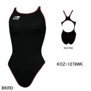 (ネコポス可)コーズ(KOZ)女性用 トレーニング水着 ウイメンズハイレグ KOZ-1278WK|swimshop-jone