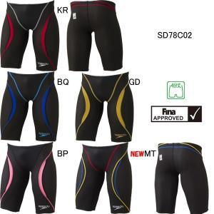 (ネコポス可)スピード(SPEEDO)男性用 競泳水着 Fastskin XT Active Hybrid2 メンズジャマー SD78C02|swimshop-jone