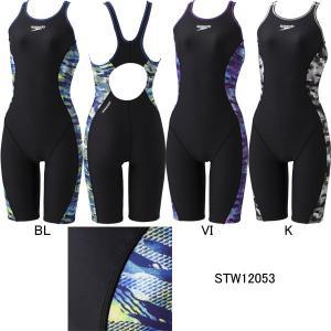 (ネコポス可)スピード(SPEEDO)女性用 トレーニング水着ウイメンズターンズニースキン STW12053|swimshop-jone