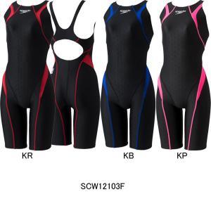 (ネコポス可)スピード(SPEEDO)女性用 競泳水着 FLEX ΣII レディスセミオープンバックニースキン SCW12103F|swimshop-jone