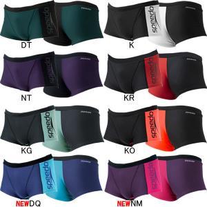(ネコポス可)スピード(SPEEDO)男性用 トレーニング水着 メンズボックス ST52109|swimshop-jone