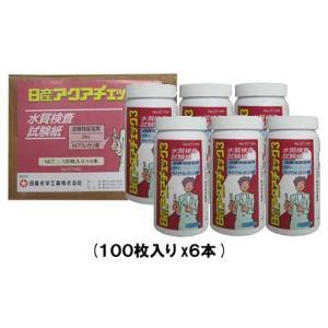 水質検査試験紙 アクアチェック3 (600本入り)671450 swimshop-jone