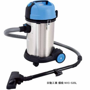 日動工業 業務用屋内型乾湿両用バキュームクリーナー 爆吸クリーナー NVC-S35L swimshop-jone