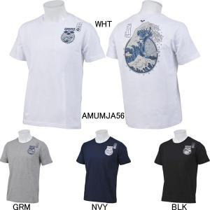 (ネコポス可)アリーナ(ARENA)アリーナくん メンズTシャツ AMUMJA56 swimshop-jone
