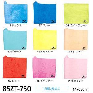 ミズノ(MIZUNO) スイムタオル(プラセーム)  85ZT-750|swimshop-jone