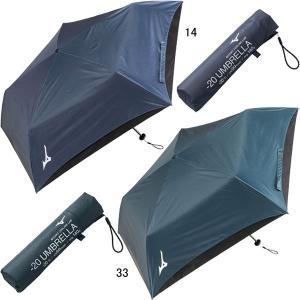 ミズノ(MIZUNO) 晴雨兼用コンパクト日傘 -20 UMBRELLA C3JCL102|swimshop-jone