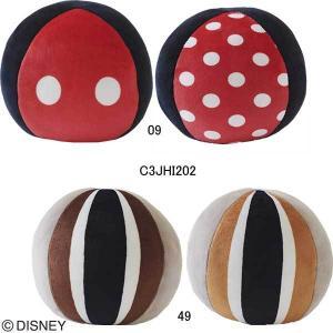 ミズノ(MIZUNO) ダンベルボール ボルレッチ ディズニー(2個入り) C3JHI202|swimshop-jone