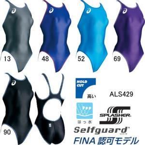 アシックス(asics) 女児用 競泳水着 ジュニアレギュラーALS429|swimshop-jone