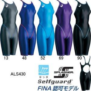 アシックス(asics) 女児用 競泳水着 ジュニアスパッツALS430|swimshop-jone