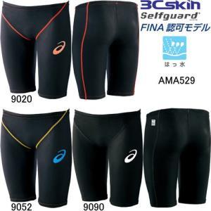アシックス(asics)男児用 競泳水着 トップインパクトライン(TOPIMPACTLINE) SOLID-1 ジュニアスパッツ AMA529|swimshop-jone