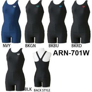 アリーナ(ARENA)女性用 ベーシック水着 ウイメンズセパレーツ ARN-701W swimshop-jone