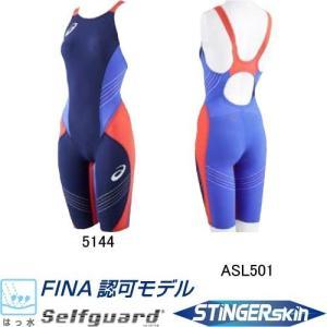 アシックス(asics)女性用 競泳水着 トップインパクトライン ライオグライド ウイメンズスパッツ ASL501 5144|swimshop-jone
