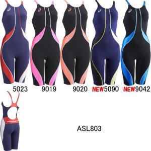 アシックス(asics) 女性用 トレーニング水着FOR COMPE EVOCHARGEウイメンズスパッツASL803|swimshop-jone