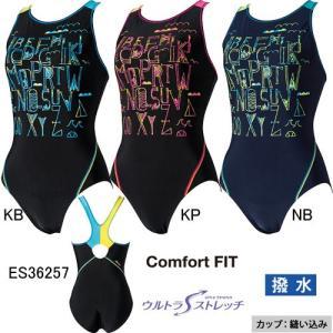 エレッセ(ellesse)女性用 フィットネス水着 ウイメンズプリントULワンピース ES36257|swimshop-jone