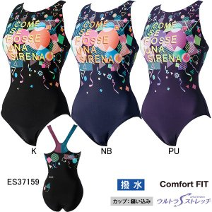エレッセ(ellesse)女性用 フィットネス水着 ウイメンズプリントワンピース ES37159|swimshop-jone