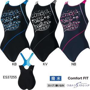 エレッセ(ellesse)女性用 フィットネス水着 ウイメンズプリントワンピース ES37255|swimshop-jone