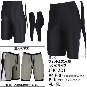 (ネコポス可)スイムショップオリジナル(swimshop)メンズフィットネススパッツキングサイズ JFK1201|swimshop-jone