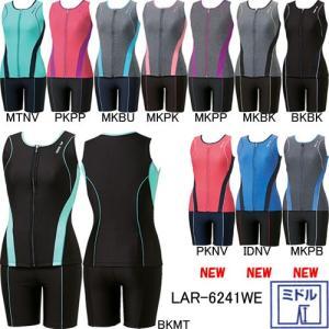 アリーナ(ARENA)女性用 フィットネス水着 ウイメンズ大きめカラースナップ付きセパレーツクイーンサイズ LAR-6241WE|swimshop-jone