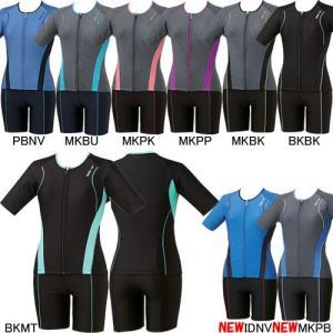 アリーナ(ARENA)女性用 フィットネス水着 ウイメンズ大きめカラースナップ付き袖付きセパレーツ LAR-6242W|swimshop-jone