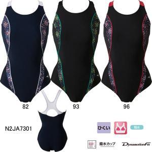 ミズノ(MIZUNO)女性用 フィットネス水着 プライムストローク ウイメンズワンピース(ピースバック) N2JA7301|swimshop-jone